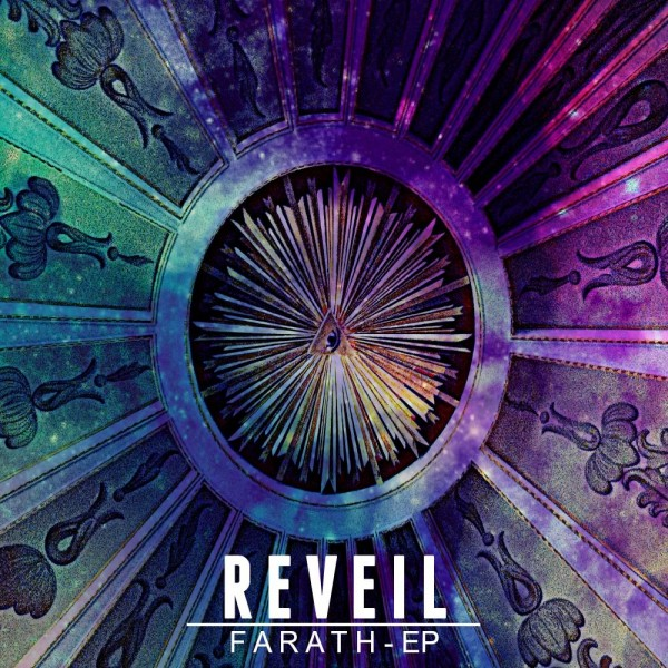 ReveilFarath